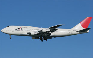 JAL - Japan Airlines - Empresa a�rea do Jap�o